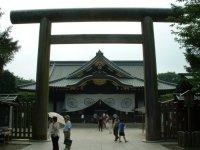 [Bild: yasukunischrein2_klein.jpg]